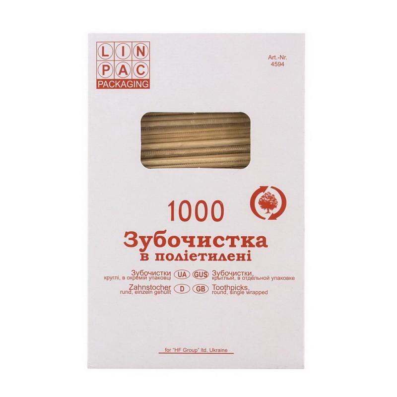 Зубочистки 65 мм 1000 шт в целлофане Linpac