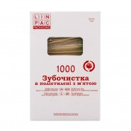Зубочистки 65 мм 1000 шт в целл...